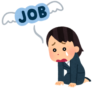 Unemployed PNG Transparent Image PNG Clip art