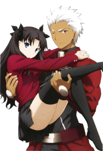 Unlimited Blade Works PNG HD Quality PNG Clip art