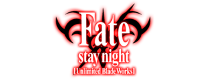 Unlimited Blade Works PNG Transparent File PNG icon