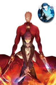 Unlimited Blade Works PNG Transparent PNG Clip art
