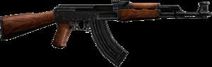 Weapon PNG Transparent PNG Clip art