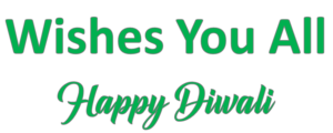 Wishes You All Happy Diwali PNG HD Quality PNG Clip art