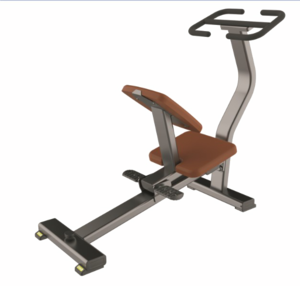 Workout Machine PNG HD PNG icon