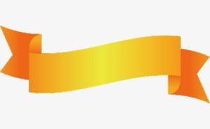 Yellow Ribbon PNG Image PNG Clip art