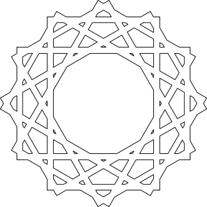 Islamic Art icon png