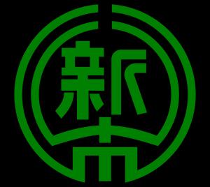 Shari Hokkaido Chapter icon png