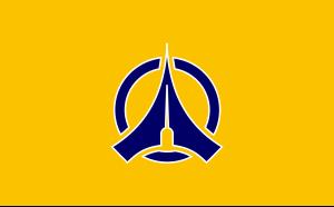 Utashinai Hokkaido icon png