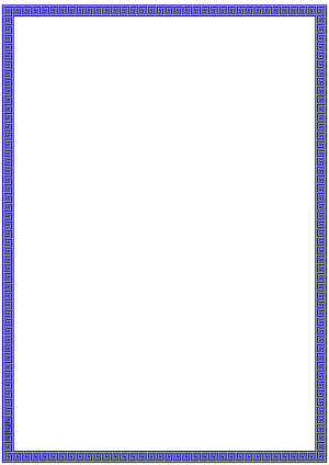 Blue Frame icon png