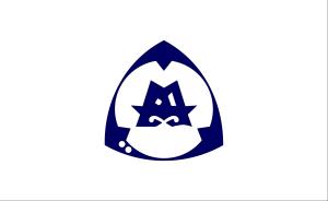 Flag Of Shakotan Hokkaido icon png