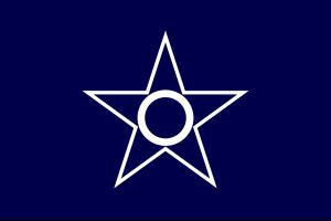 Flag Of Okoppe Hokkaido icon png