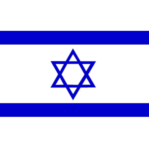 Israel Flag icon png