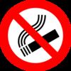 No Smoking Sign icon png