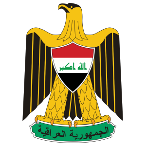Coat Of Arms Emblem Of Iraq icon png