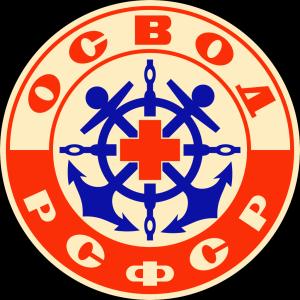 Osvod Emblem icon png