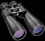 Binocular PNG Free Download icon png