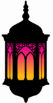 Decorative Lantern PNG Clipart icon png