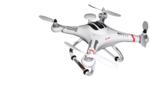 Drone PNG Clipart icon png