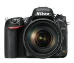 DSLR Camera PNG File icon png