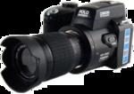 DSLR Camera PNG Free Download icon png