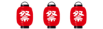 Japanese Festival PNG Clipart icon png