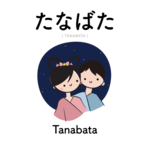 Japanese Festival Transparent Background icon png