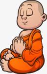Namaste PNG File icon png