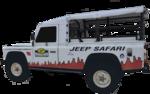 Safari Jeep PNG Pic icon png