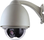 Security Camera PNG Pic icon png